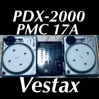 Vestax PDX-2000 2台(ターンテーブル)