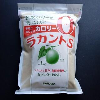 サラヤ(SARAYA)のラカントs 1Kg サラヤ(調味料)