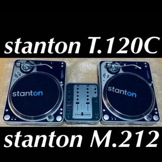 stanton  T.120C ハイスペックターンテーブル DJセット(ターンテーブル)