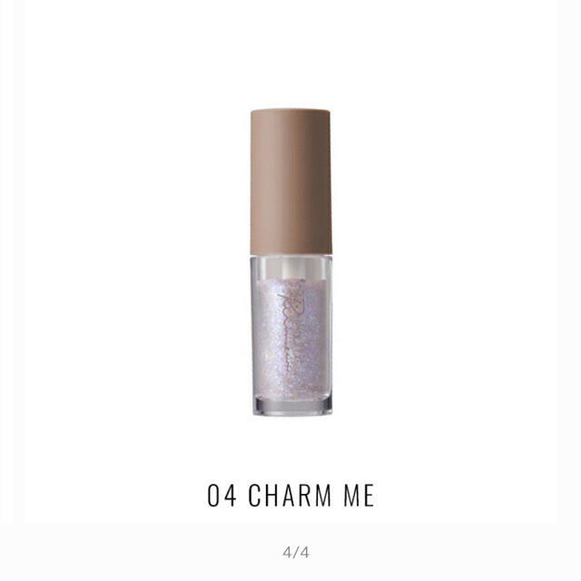 3ce(スリーシーイー)のRirimew⋆リリミュウ⋆ピックミーアイズグリッター ⋆04 コスメ/美容のベースメイク/化粧品(アイライナー)の商品写真