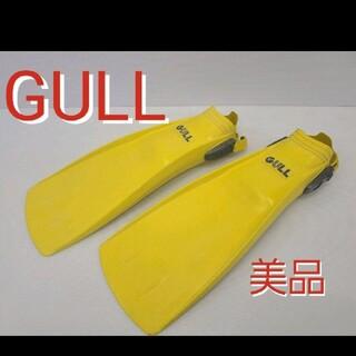 ガル(GULL)の美品 GULL フィン イエロー 黄色 ダイビング シュノーケリング ガル(マリン/スイミング)
