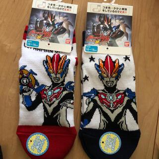 ウルトラマン キッズソックス 靴下 16〜18cm 2点セット