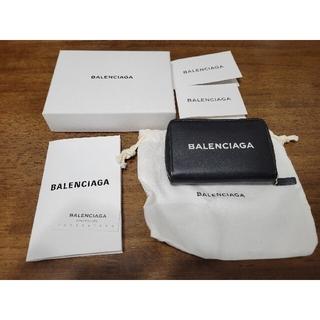 バレンシアガ(Balenciaga)のBALENCIAGA カードケース ミニウォレット(コインケース/小銭入れ)