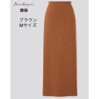 UNIQLO - マメ ユニクロ スカート  茶色 M