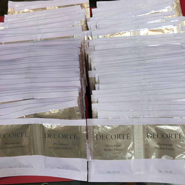 COSME DECORTE(コスメデコルテ)のコスメデコルテフィトチューンサンプルセット コスメ/美容のキット/セット(サンプル/トライアルキット)の商品写真