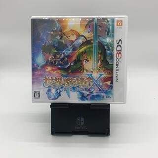 ニンテンドー3DS(ニンテンドー3DS)の世界樹の迷宮X(クロス) 3DS(携帯用ゲームソフト)