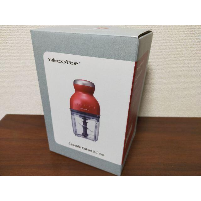 【Tamaka様専用】レコルトカプセルカッターボンヌ カーマインレッド スマホ/家電/カメラの調理家電(フードプロセッサー)の商品写真