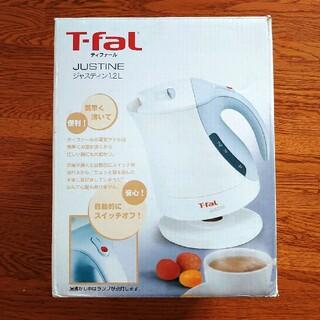 T-fal - ティファール 電気ケトル ジャスティン 1,2L