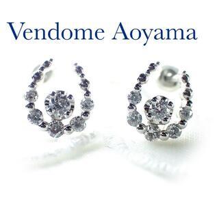 ヴァンドームアオヤマ(Vendome Aoyama)のヴァンドームアオヤマ Pt950 ダイヤ 馬蹄 ホースシュー ピアス(ピアス)