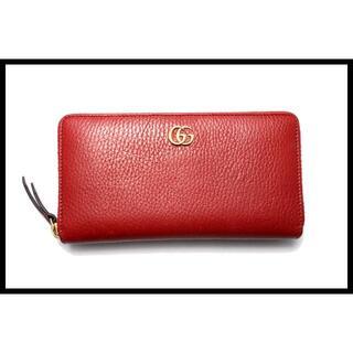 グッチ(Gucci)のGUCCI GGマーモント ラウンドファスナー 長財布■07cb0824005(財布)