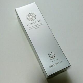 PERFECT ONE - パーフェクトワン SPモイスチャーUV 50g