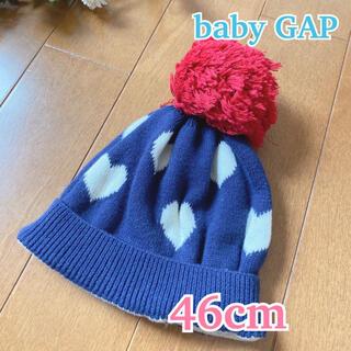 ベビーギャップ(babyGAP)の★ babyGAP ★ ベビーギャップ ニット帽 / ポンポン / ハート (帽子)