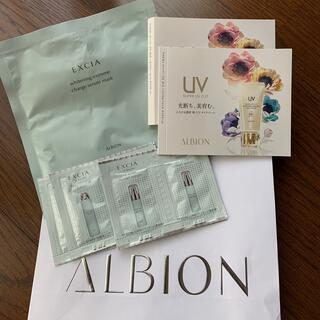 アルビオン(ALBION)のアルビオンエクシアホワイトニング サンプル🉐(サンプル/トライアルキット)