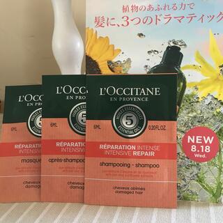 ロクシタン(L'OCCITANE)のロクシタン5ハーブスR 8月18日販売予定のサンプル(サンプル/トライアルキット)
