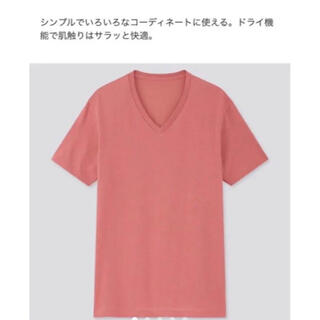 ユニクロ(UNIQLO)のUNIQLO ユニクロ ドライカラーVネックT(Tシャツ(半袖/袖なし))