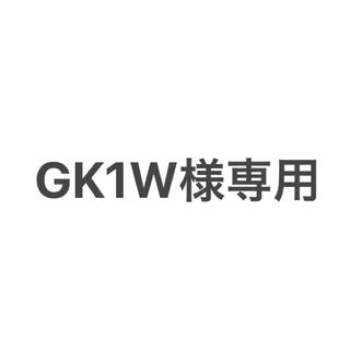 DAIWA - 【値引交渉可】 ダイワ ジリオン TW HD 1520SHL ハイギア左ハンドル