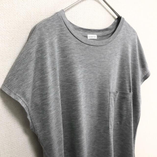 TOMORROWLAND(トゥモローランド)のGALRIE VIE ギャルリーヴィー フレンチスリーブ トップス Tシャツ レディースのトップス(カットソー(半袖/袖なし))の商品写真