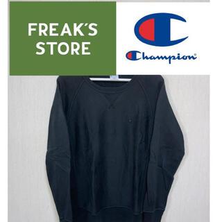 チャンピオン(Champion)のFREAK'S STORE×Champion チャンピオン スウェットL 黒(スウェット)