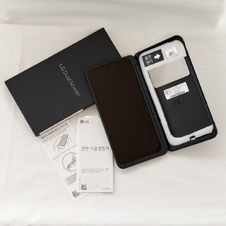 エルジーエレクトロニクス(LG Electronics)のLG V50s ThinQ/G8X用デュアルスクリーン(その他)