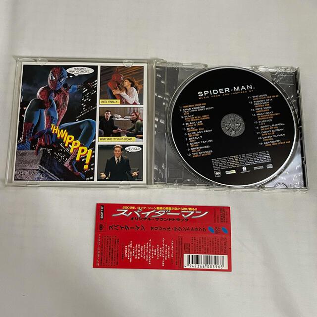 スパイダーマン オリジナル・サウンドトラック エンタメ/ホビーのCD(映画音楽)の商品写真