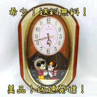 ディズニータイム 壁掛け時計 掛け時計 FW554B ミッキー ミニー