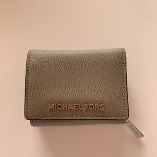 Michael Kors - Michael kors 三つ折り財布
