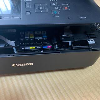 キヤノン(Canon)のcanon  MG6730 ジャンク品 新品インク(その他)