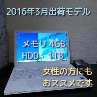 富士通 - 富士通 ノートパソコン 美品