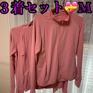 ユニクロ(UNIQLO)の3着セットUNIQLOエアリズムUVカット メッシュジャケット長袖Mピンク(パーカー)