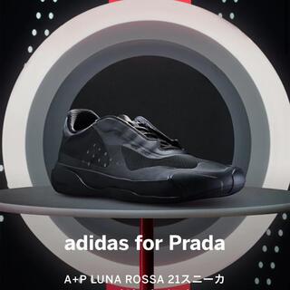PRADA - 23.5   アディダス プラダ A+P ルナ・ロッサ 21
