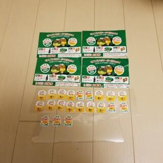 ゼスプリ キウイ 応募券 応募シール ゴールド オーガニック(その他)