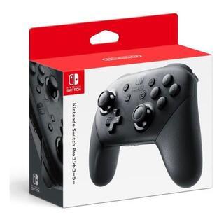 任天堂 - Nintendo Switch Proコントローラー HAC-A-FSSKA