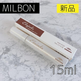 ミルボン(ミルボン)の新品*ミルボン ディーセス エルジューダ ポイントケアスティック 15ml(ヘアワックス/ヘアクリーム)