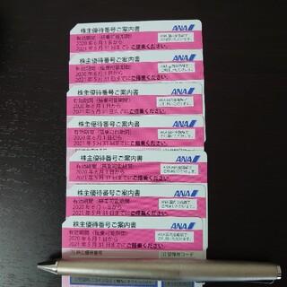 ANA株主優待券7枚2021年11月30日(その他)