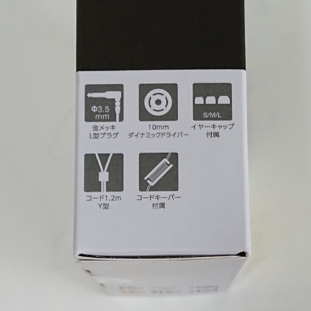 ELECOM(エレコム)のエレコム ハイレゾステレオヘッドホンEHP-RH1000AMX スマホ/家電/カメラのオーディオ機器(ヘッドフォン/イヤフォン)の商品写真