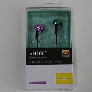 エレコム(ELECOM)のエレコム ハイレゾステレオヘッドホンEHP-RH1000AMX(ヘッドフォン/イヤフォン)