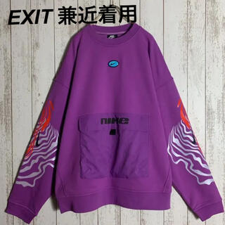 NIKE - 【EXIT兼近着用】 NIKE スリーブロゴ フロントポケット スウェット  紫
