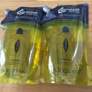 L'OCCITANE - ロクシタン ヴァーベナ シャワージェル レフィル2袋セット フランス製 送料無料