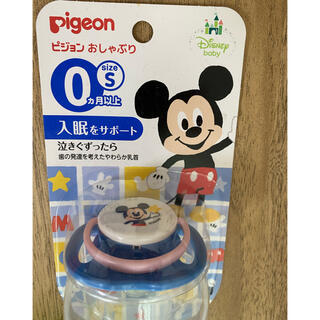 Disney - おしゃぶり ミッキー  Sサイズ