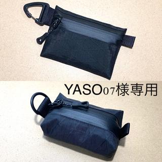 YASU07様専用(登山用品)