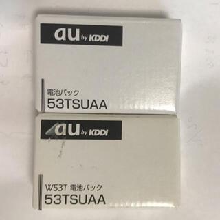 エーユー(au)のau 電池パック 53TSUAA ✖︎2個(バッテリー/充電器)