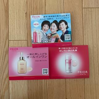 PRIOR - プリオール 化粧水乳液