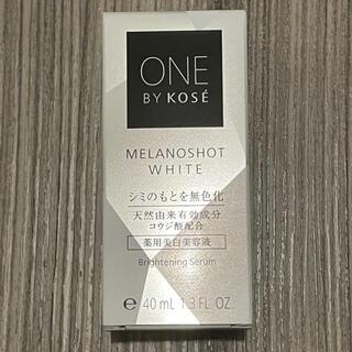 KOSE - ワンバイコーセー メラノショットホワイト レフィル