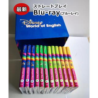 Disney - ストレートプレイ  ブルーレイ  最新 ディズニー DWE 英語