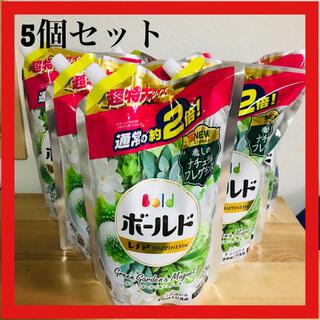 ボールド 液体 柔軟剤入り 洗濯洗剤 グリーンガーデン&ミュゲ約2倍分5個セット(洗剤/柔軟剤)