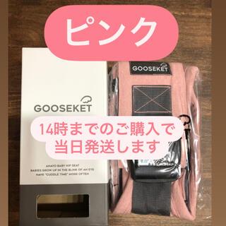 《正規品》グスケット/ANAYOサポートバッグピンク