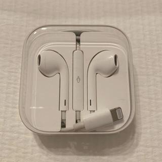 アップル(Apple)の【Apple】未使用 I phone イヤホン Lightningジャック(ヘッドフォン/イヤフォン)