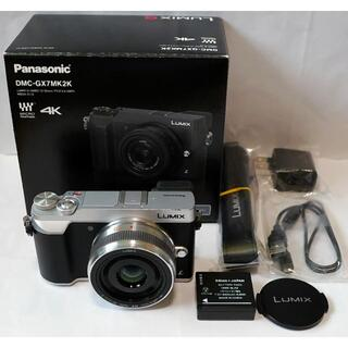 Panasonic - 神レンズセット LUMIX DMC-GX7MK2 + 20mm F1.7 II
