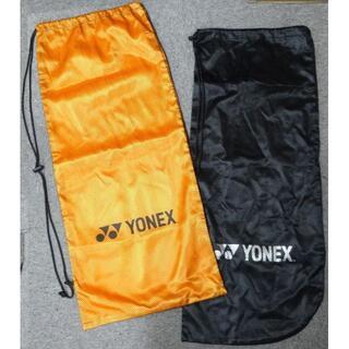 YONEX - ヨネックス 【中古】テニスラケットケース オレンジ&ブラックの2枚セット