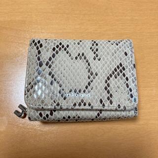 ニコアンド(niko and...)のニコアンド 三つ折り財布(財布)